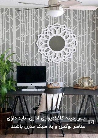 اتاق کاری با کاغذدیواری اداری طرحدار طوسی و سفید با میز وصندلی مشکی و آینه گرد دیواری