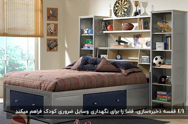 تخت مسطح طوسی و سرمه ای با قفسه های ذخیره سازی لوازم در دکوراسیون اتاق پسرانه