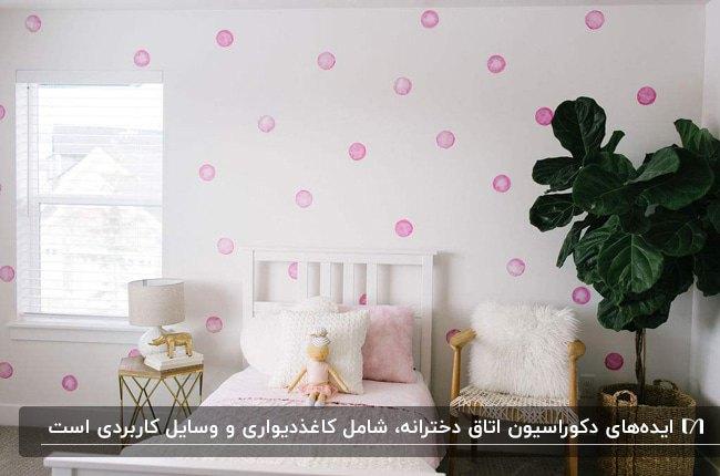دکوراسیون اتاق خواب دخترانه ای با کاغذدیواری طرحدار سفید و صورتی، تخت سفید و صندلی چوبی