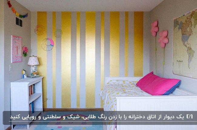 دکوراسیون اتاق خواب دخترانه ای با تخت تک نفره سفید، اکسسوری هایی روی دیوار و یک دیوار طلایی براق