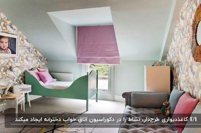 دکوراسیون اتاق خواب دخترانه ای با کاغذدیواری طرحدار، تخت سبز، پرده صورتی و کوسن های صورتی روی تخت