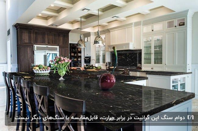 آشپزخانه ای با کابینت های سفید و مشکی و سنگ اپن گرانیت مشکی