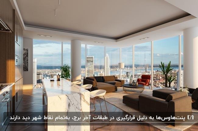 طراحی داخلی پنتهاوسی با مبلمان قهوه ای و جزیره سنگی سفید با رگه های طوسی