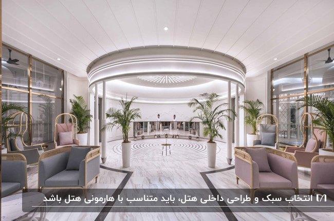 طراحی لابی هتلی به سبک مدرن با ترکیب تناژهای رنگ طوسی و سفید