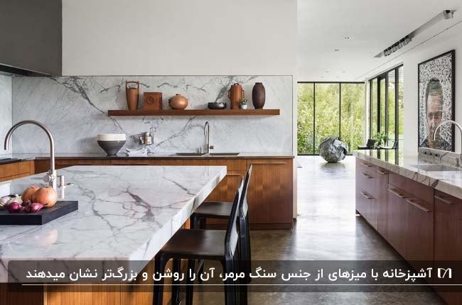 آشپزخانه ای با کابینت های قهوه ای و صفحه رویی کابینت و کانتر ماربل شیت سفید