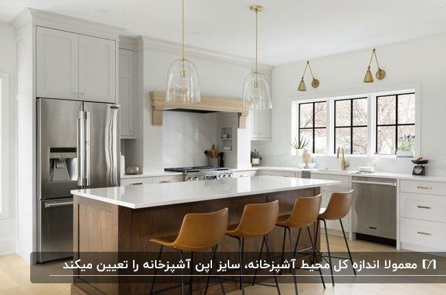 آشپزخانه ای با کابینت های سفید، دیوارکوب های طلایی و اپن سفید و قهوه ای