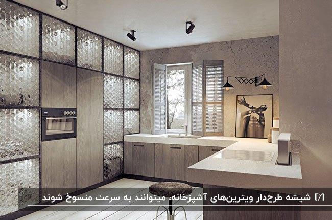 آشپزخانهای مدرن با کابینت های کرم و قهوه ای و ویترین هایی با دربهای شیشهای طرحدار