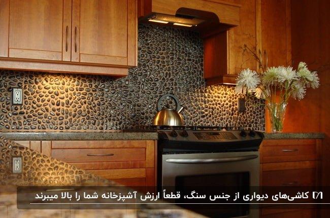 آشپزخانه ای سنتی با کابینت های چوبی و کاشی های بین کابینتی سنگی