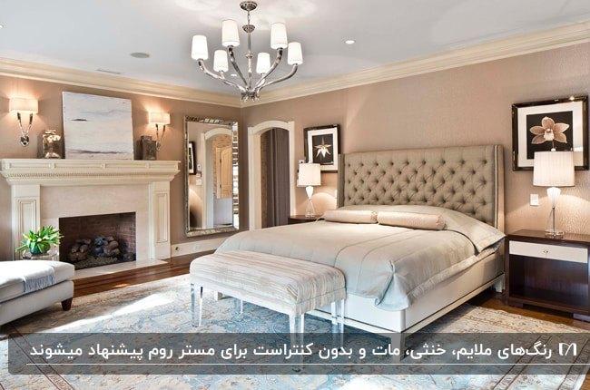 مستر رومی با دیوارهای کرم رنگ، تخت دو نفره، شومینه، دو میز پاتختی و دو آباژور سفید