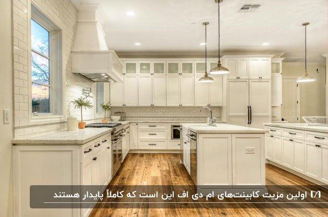 آشپزخانه بزرگی با کابینت های سفید رنگ ام دی اف و کفپوش چوبی طبیعی