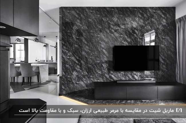 دیوارپوش ماربل شیت مشکی با رگه ههای سفید برای دیوار پشت تلویزیون