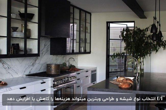 کابینت ها و ویترین هایی با درب شیشه ای به رنگ سفید و مشکی در آشپزخانه ای مدرن