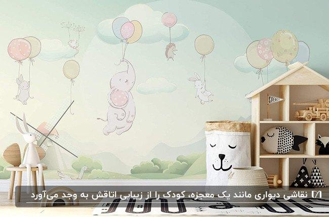 تصویر دکوراسیون یک اتاق کودک با نقاشی دیواری طرح فیل های بادکنک در دهان در آسمان