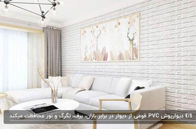 نشیمنی با دیوارپوش پی وی سی فومی سفید رنگ و مبلمان کرم و سفید