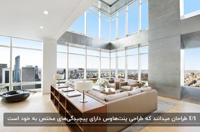طراحی داخلی یک پنتهاوس با مبلمان ال شکل کرم و قفسه های چوبی با پنجره های بلند