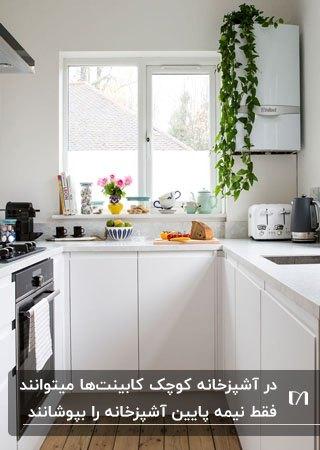 آشپزخانه باریک سفید با کابینت های تا نیمه سفید با گاز و فر مشکی