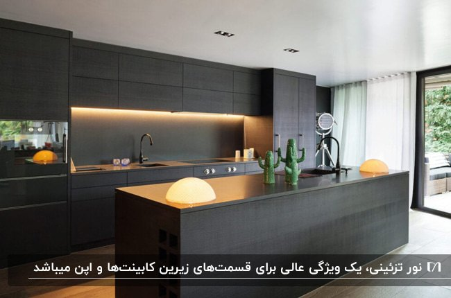 آشپزخانه ای با کابینت های خاکستری و نورپردازی های تزئینی نارنجی رنگ