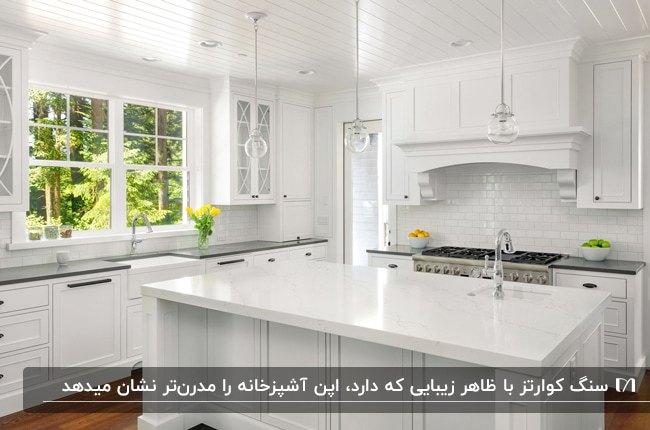 آشپزخانه ای با کابینت ها و جزیره سفید به همراه سنگ اپن کوارتز سفید