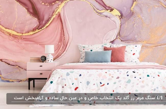 اتاق خوابی با دیوارپوش ماربل شیت رزگلد با رگه های طلایی، تخت دو نفره با روتختی سفید طرحدار