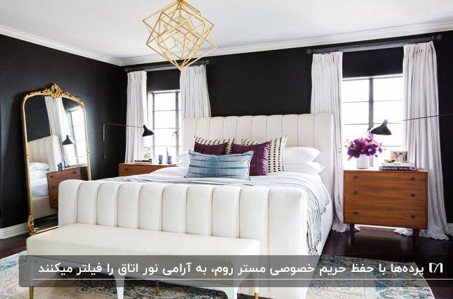 مستر رومی با دیوارهای سرمه ای، آینه قدی با فریم طلایی، تخت دو نفره و پاف سفید به همراه پرده های حریر سفید