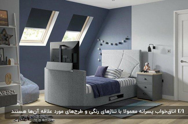 دکوراسیون اتاق خواب پسرانه با تم رنگی طوسی، خاکستری و سرمه ای با سقف شیبدار