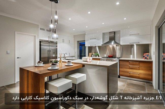 آشپزخانه ای با کابینت ترکیبی چوب و رنگ طوسی و جزیره T شکل