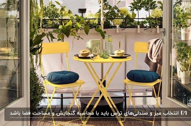 تراسی با فلاورباکس های لبه دیوار تراس با میز و صندلی های فلزی زرد رنگ