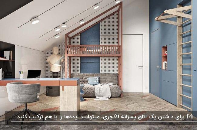 اتاق خواب پسرانه لاکچری با دکوراسیون سفید، گلبهی و آبی با نردبان، میز تحریر و تخت خواب