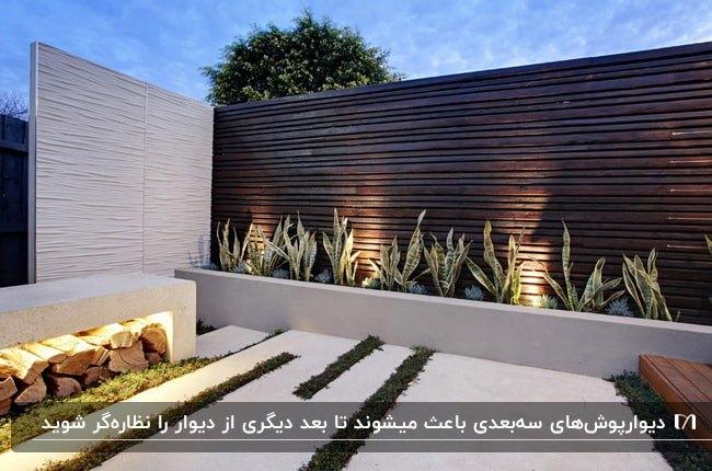 حیاطی با محوطه سازی مدرن، باغچه کنار دیوار، نورپردازی نقطه ای و دیوارپوش بافت دار سه بعدی قهوه ای