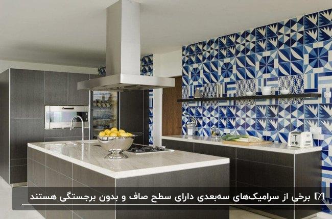 پنل سه بعدی سرامیکی سفید و آبی در آشپزخانه ای با کابینت خاکستری و سفید