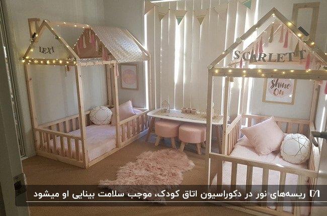 تصویر دکوراسیون اتاق کودک با دو تخت چوبی و ریسه های نور بالای تخت