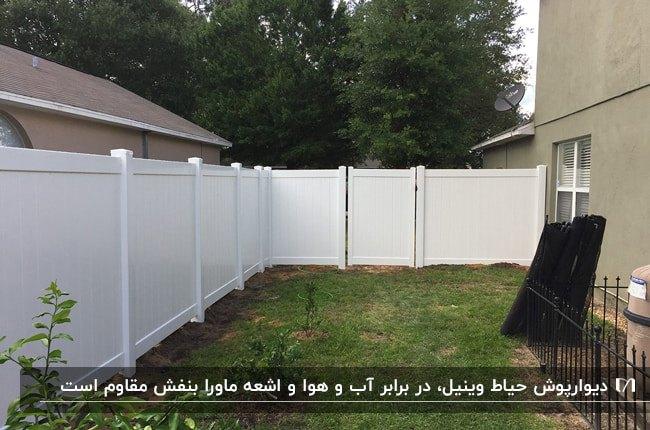 دیوارپوش وینیل سفید رنگ برای حیاطی با کف چمن کاری شده