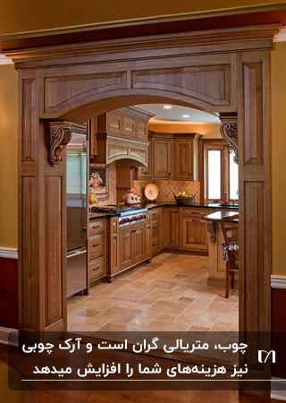 آشپزخانه ای کلاسیک با کابینت های چوبی قهوه ای و آرک چوبی کلاسیک