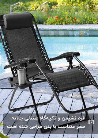 تصویر یک صندلی جاذبه صفر فلزی مشکی رنگ برای کنار استخر
