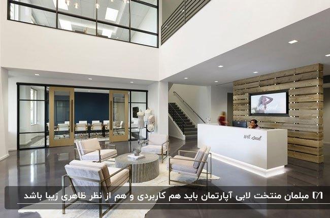 طراحی لابی یک آپارتمان کوچک با مبمان طوسی و فریم طلایی به همراه میز عسلی گرد
