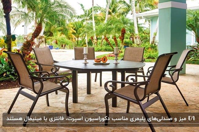 میز و چهار صندلی پلیمری به رنگ کرم و قهوه ای در فضای باز خانه