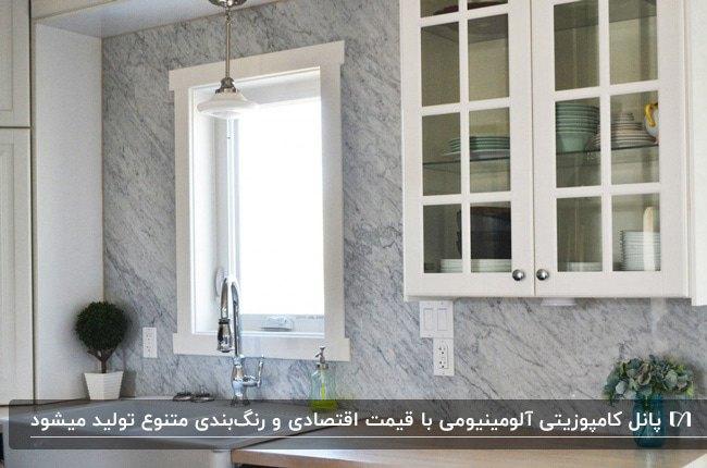 آشپزخانه با کابینت های درب شیشه ای سفید و دیوارپوش کامپوزیتی آلومینیومی طوسی