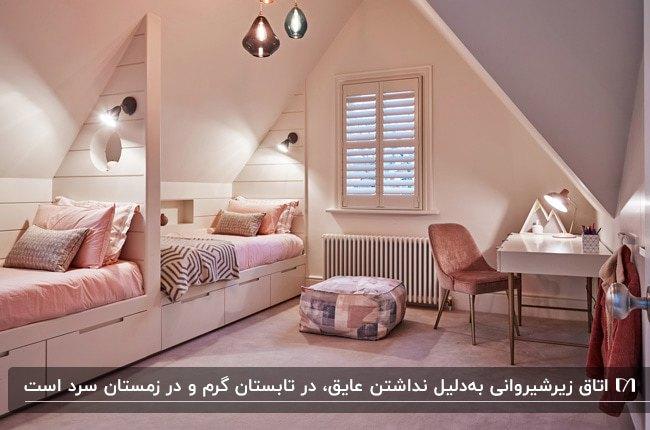 دکوراسیون اتاق دخترانه زیرشیروانی با دو تخت تک نفره، میز و صندلی مطالعه و دیوارکوب