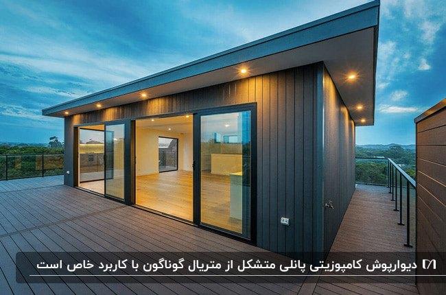 نمای خارجی خاکستری رنگ خانه ای با دیوارپوش کامپوزیتی و هالوژن های زرد
