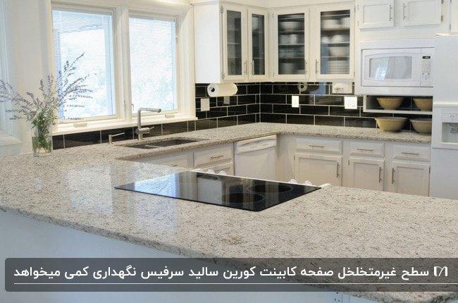 آشپزخانه ای با کابینت سفید رنگ و صفحه کابینت کورین سالید سرفیس سفید رگه دار