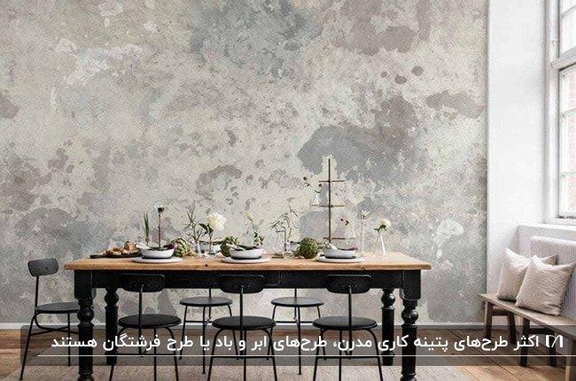 اتاق غذاخوری با میز و صندلی های مشکی و رنگ چوب و پتینه کاری طوسی رنگ دیوار