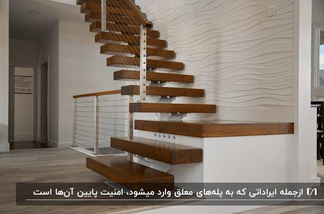 پله معلق چوبی به رنگ قهوه ای تیره با حفاظ کابلی