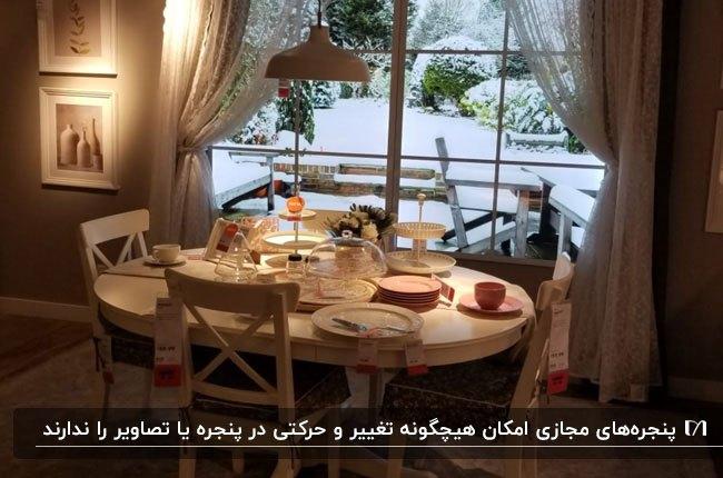 پنجره مجازی ثابت با تصویر یک منظره برفی در اتاق غذاخوری