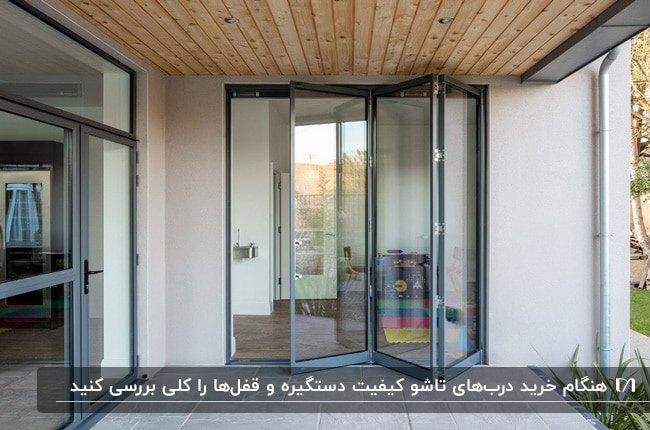 نمای ایوان خانه با دیوار سفید و سقف چوبی و درب تاشو با فریم طوسی