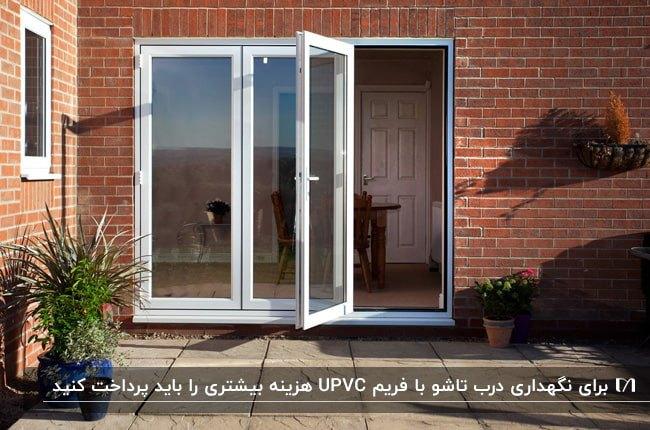 نمای خارجی خانه ای با آجر قرمز و درب تاشو با فریم UPVC سفید