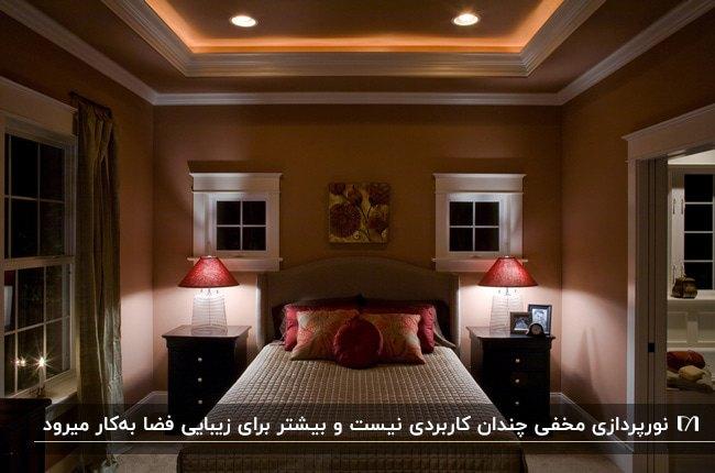 اتاق خوابی با تخت دو نفره؛ دو آباژور زرشکی دو طرف تخت و نور مخفی سقف ریسه ای و هالوژن