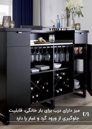 میز درب دار مشکی برای کافی بار خانگی به همراه ظروف داخلش