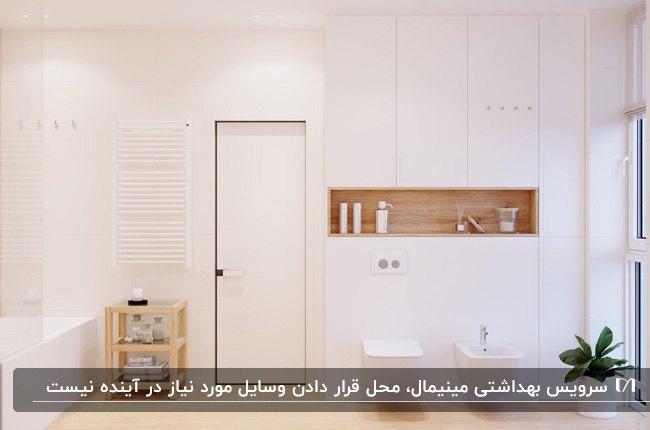 دکوراسیون مینیمال سرویس بهداشتی با ترکیب سفید و رنگ چوب با گلدان گل