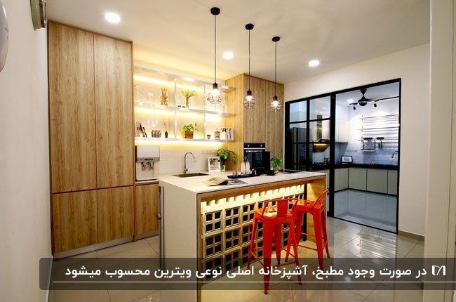 آشپزخانه مطبخ داری با کابینت های رنگ چوب و مطبخی با درب شیشه ای
