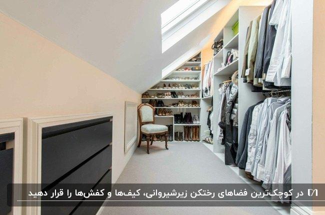 دکوراسیون اتاق رختکن زیرشیروانی با قفسه های برای کیف و کفش و لباس و پنجره سقفی